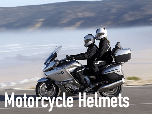 helmet reviews